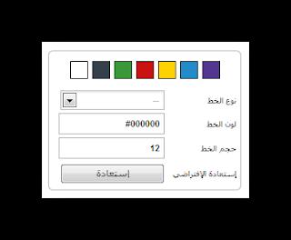 لون  مدونة  بلوجر   Blog Blogger
